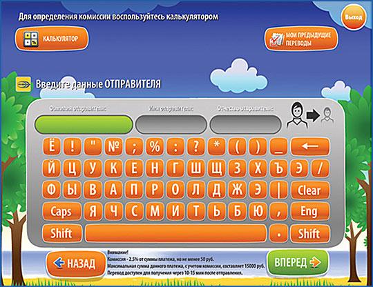Как оплачивать покупки в app store через qiwi - iquestions ru: как узнать свой пин код qiwi