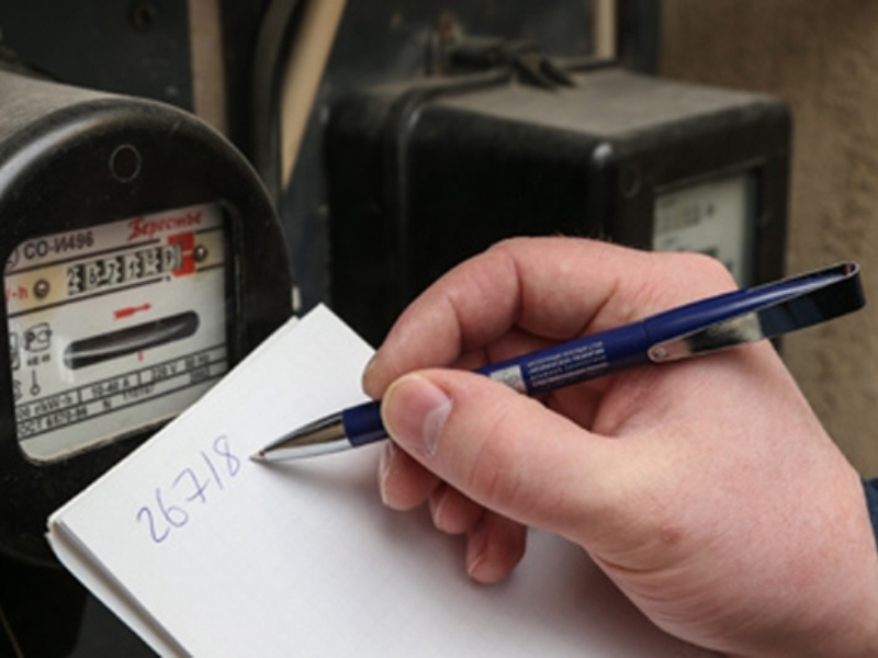 Как оплатить долг за электроэнергию