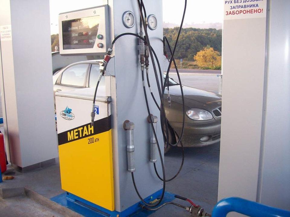 Как определить расход газа на авто