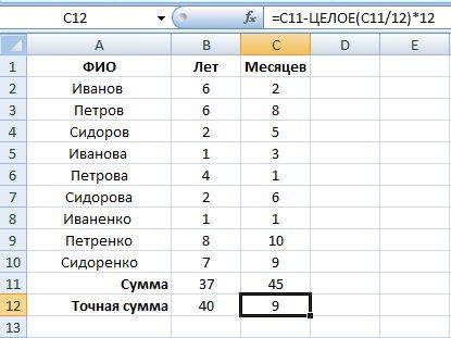 Как отнять проценты из числа как в экселе: как правильно отнять процент от числа
