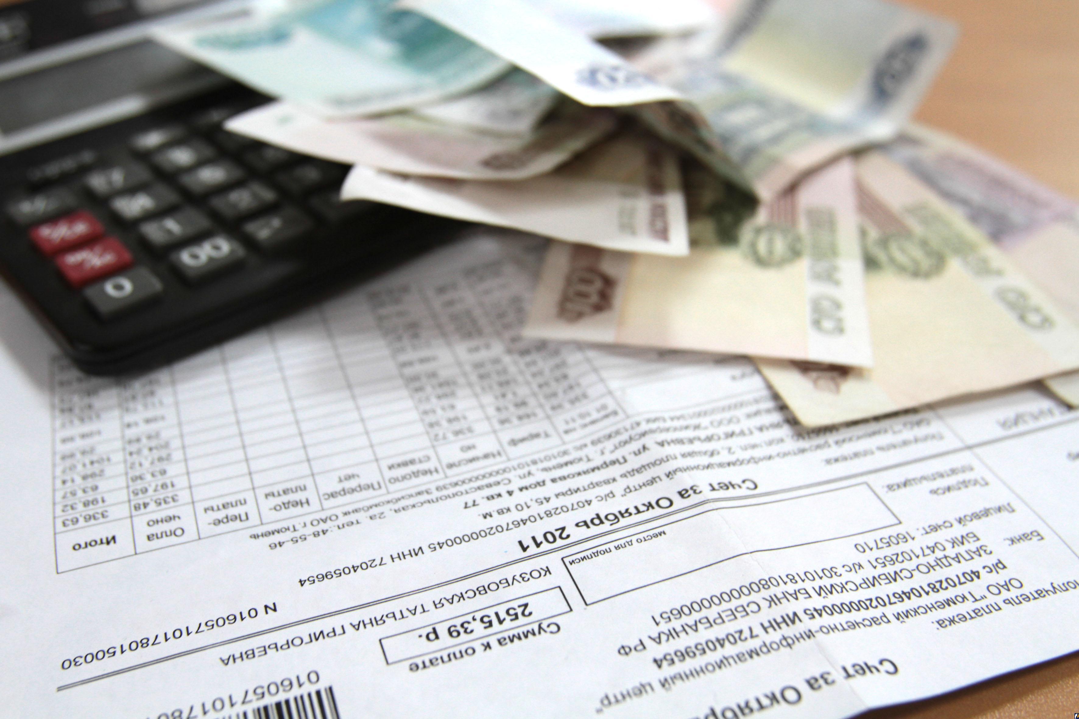 Как погасить долг за квартиру