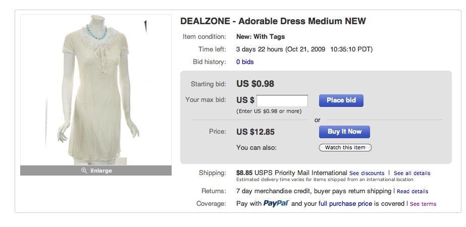 Как покупать с аукциона ebay