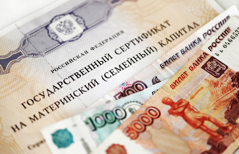 Как получить 20 000 рублей из материнского капитала