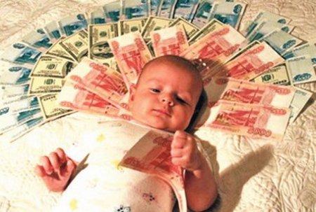 Как получить материнский капитал: необходимые документы и условия его получения