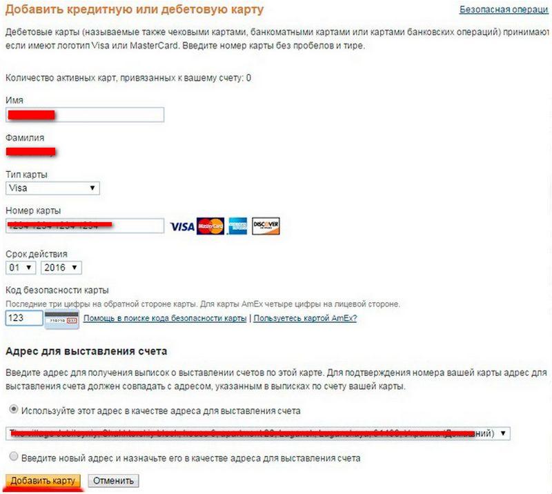 Как получить виртуальную банковскую карту qiwi и привязать её к paypal?