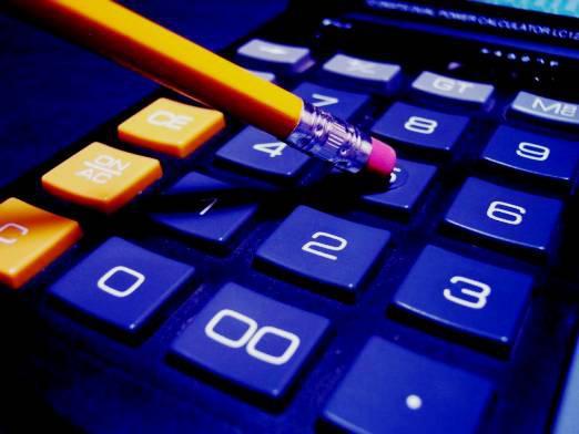 Как пользоваться калькулятором?