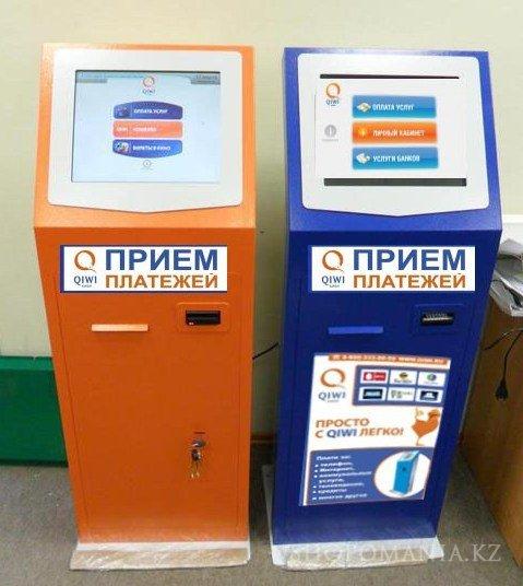 Как пополнить киви кошелек через терминал в казахстане