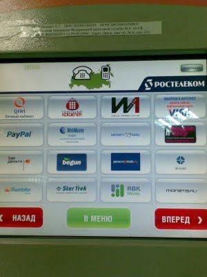 Как пополнить кошелек вебмани в украине?