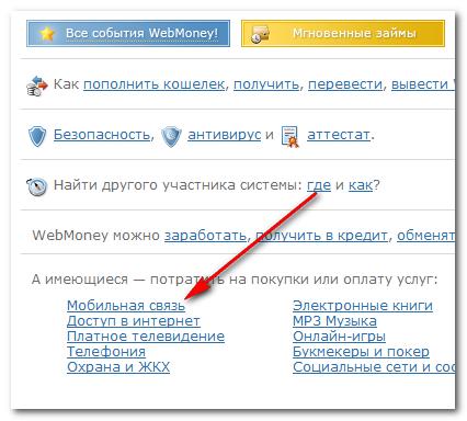 Как пополнить paypal счет в казахстане?