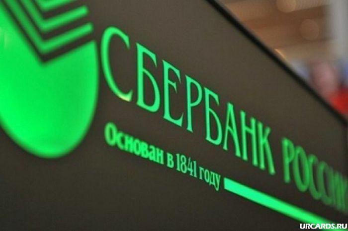 Как пополнить счет карты сбербанк-маэстро «социальная» через банкомат?