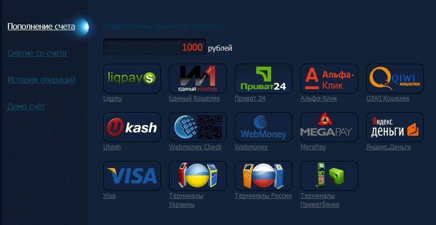 Как пополнить счет казино visa/mastercard картой?