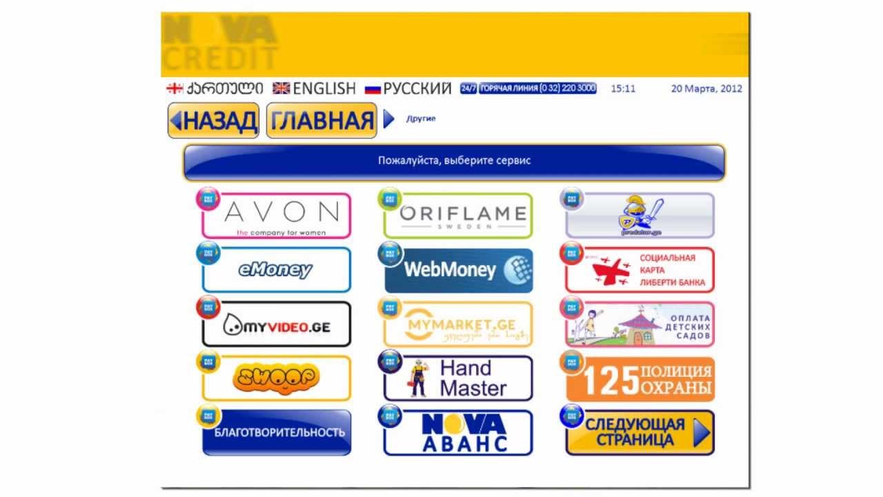 Как пополнить свой кошелек webmoney жителям украины?