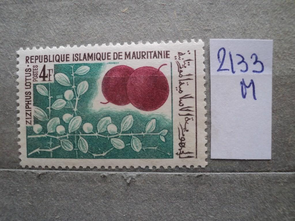Как продать марки на аукционе