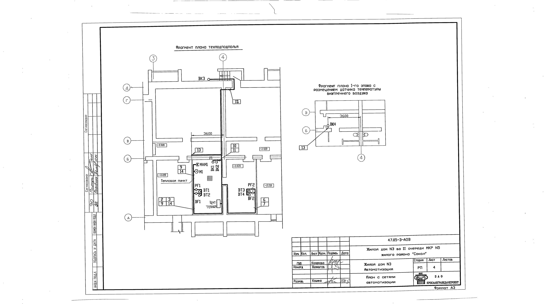 Как рассчитать стоимость строительства дома из кирпича