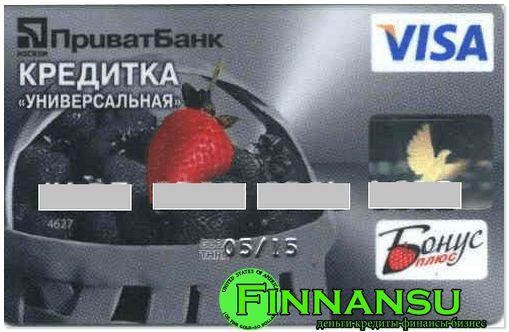 Как увеличить кредитный лимит на кредитки универсальная
