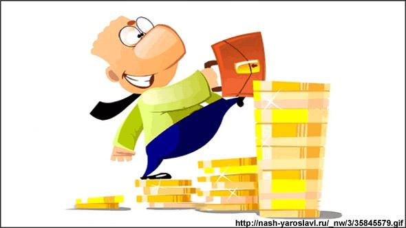Как увеличить свои доходы в 10 раз