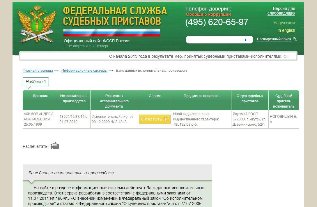 нужная фраза... сайт гибдд свердловской области официальный сайт проверка автомобиля богу известно! Это