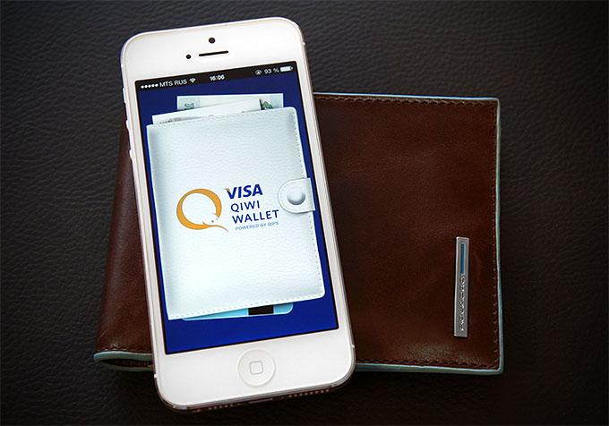 Как узнать свой номер карты visa qiwi wallet