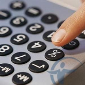 Как узнать свой пенсионный капитал