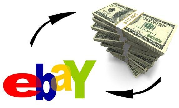 Как выиграть в интернет аукционе