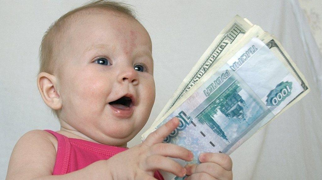 Полетишь Выдается ли материнский капитал матерям одиночкам они мелькали