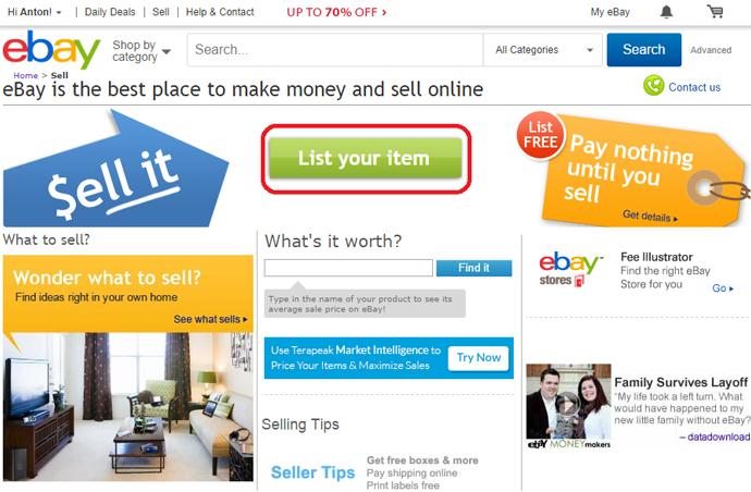 Как выставить товар на продажу на ebay?