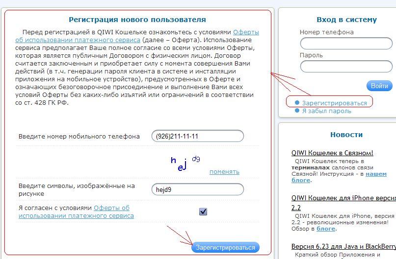Займ 5000 рублей на карту онлайн срочно