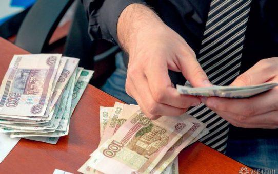 Как взять деньги в долг букмекерской конторе