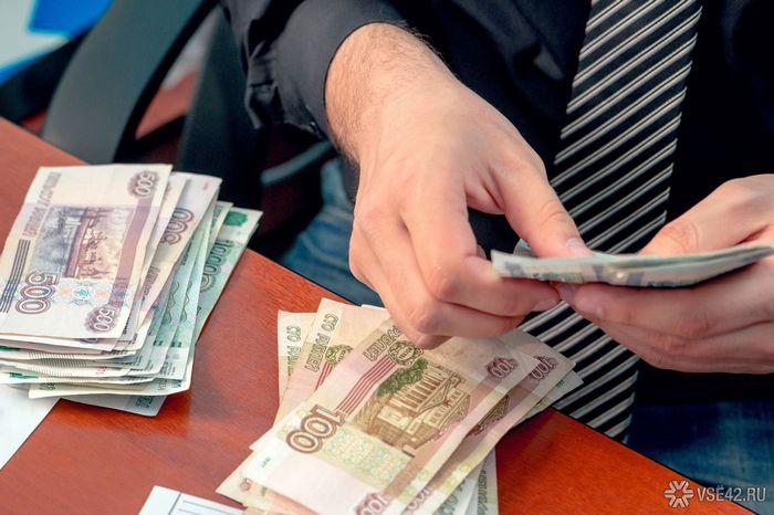 Как взять деньги в долг под проценты у частного лица и не быть обманутым?