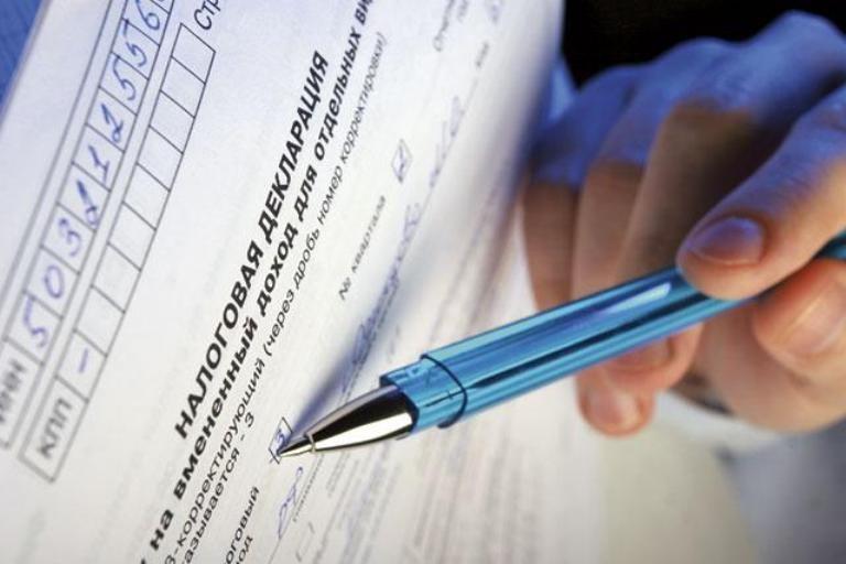 Как заполнить декларацию о доходах 2012