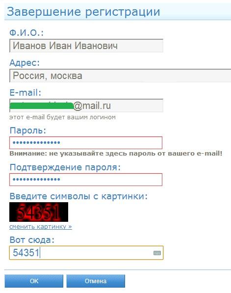 Как зарегистрироватся в webmoney
