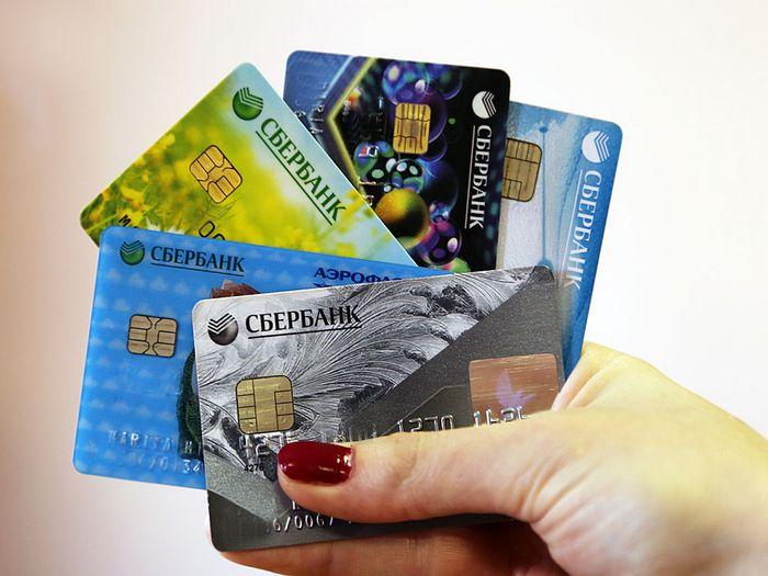Какие существуют виды банковских пластиковых карт