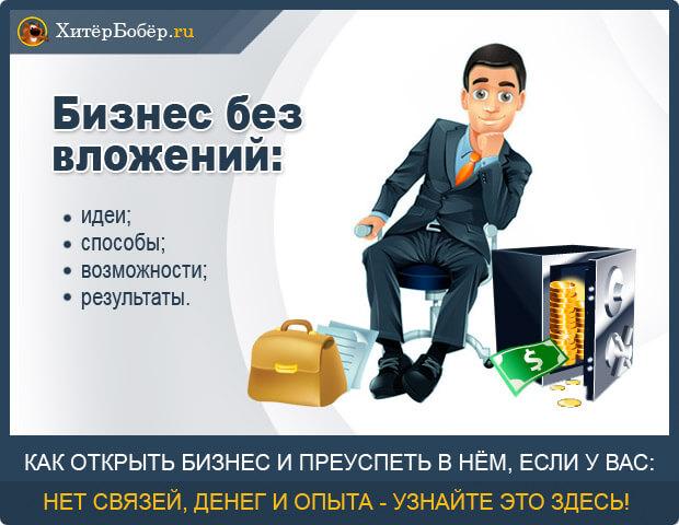 диамниотическая двойня как купить небольшой офис без вложений расписание, уточните