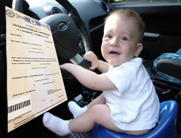Когда разрешат тратить материнский капитал на автомобиль