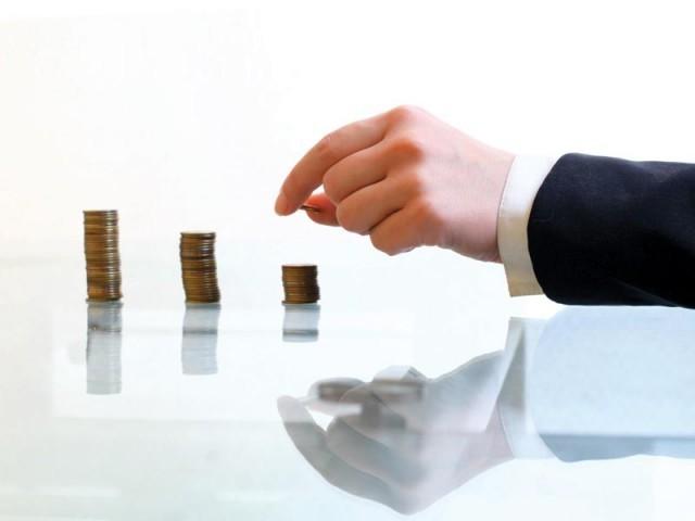 Коммерческие расходы - это что? что включают в себя коммерческие расходы?