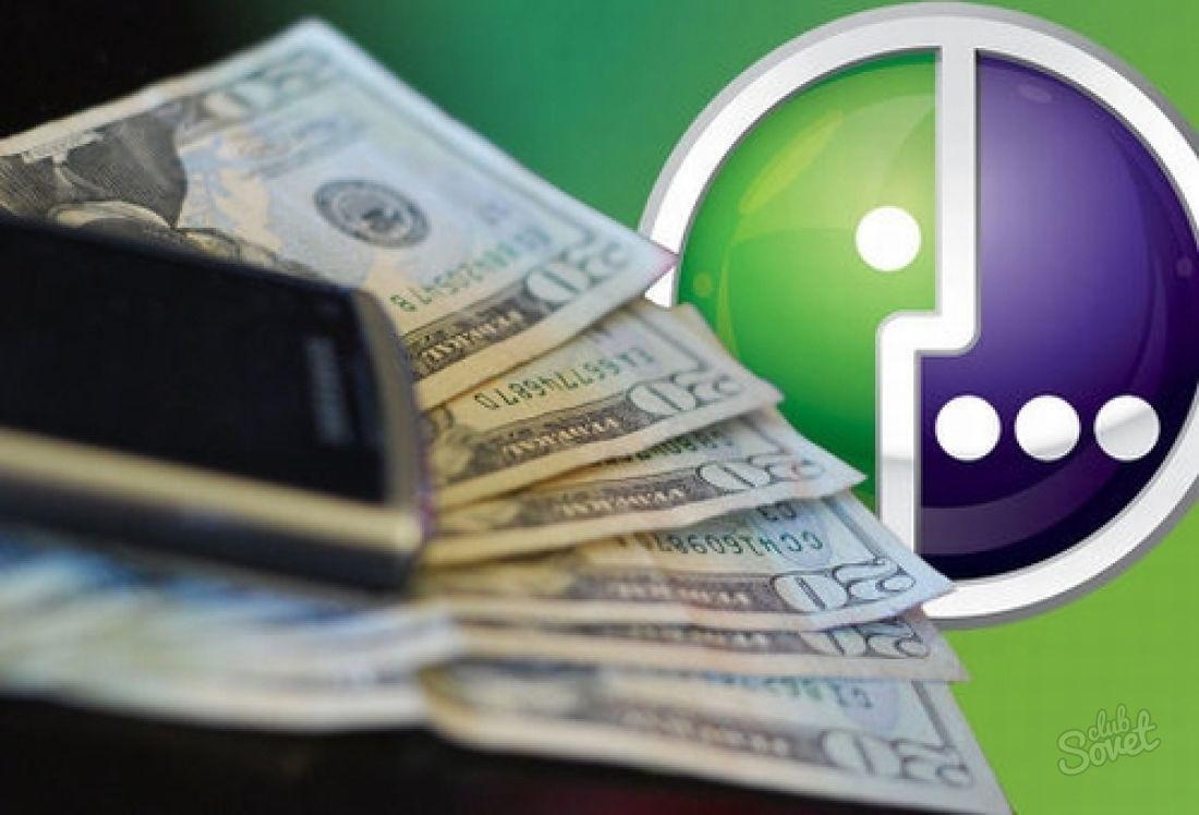 Кредит электронными деньгами: можно ли взять деньги в долг через интернет