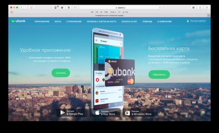 Кредитные карты банков россии: сравнительный обзор предложений