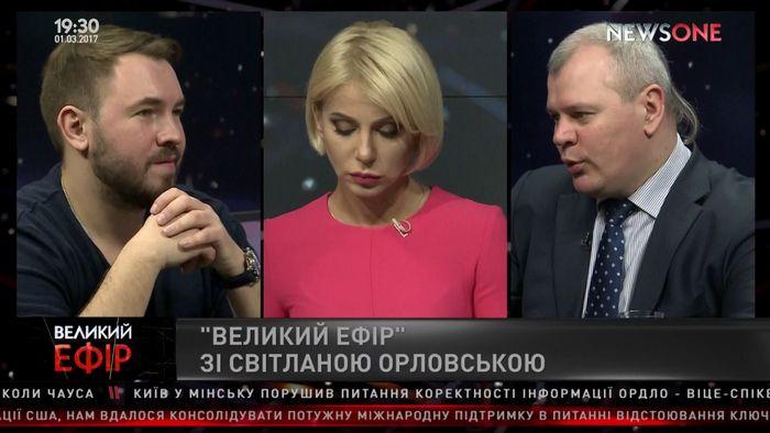 Кто финансирует войну на украине