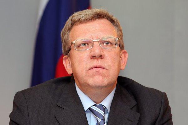 Кто является министром финансов рф