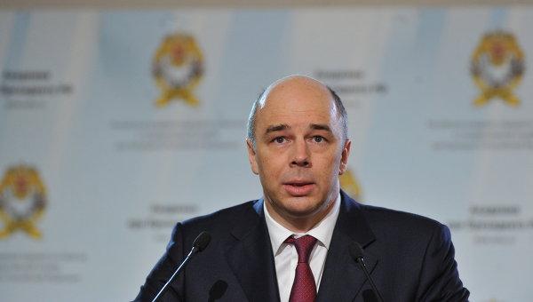 Кто министр финансов россии