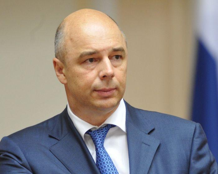 Кто министр финансов