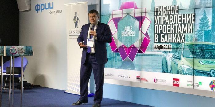 Максим тищенко, банк россии: «некоторые вещи делать по agile просто нельзя»