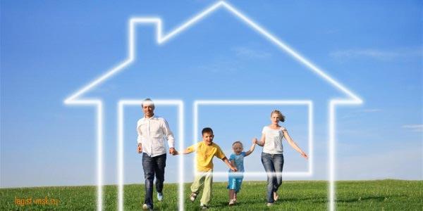 чего Если стоимость дома меньше чем мат капитал куда девается остаток тут