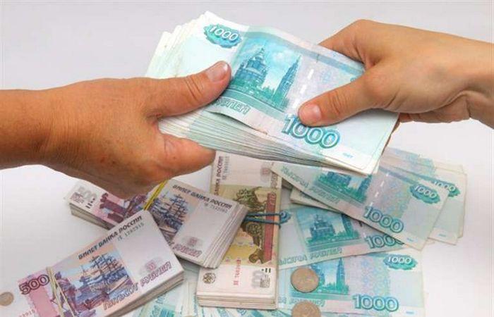 Материнский капитал в московской области