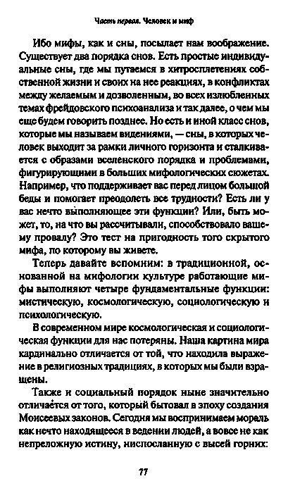Михаил батуев: «мы говорим об объединении физического и цифрового миров»
