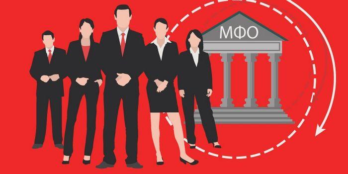 Микрофинансовым организациям напомнили о необходимости смены имиджа