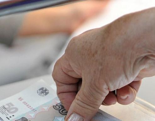 На сколько процентов повысят пенсию 1 февраля 2015 г и 1 апреля 2015 г?