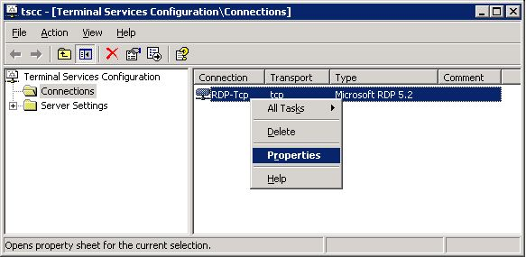Настраиваем сервер терминалов
