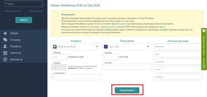 Банк России — Википедия
