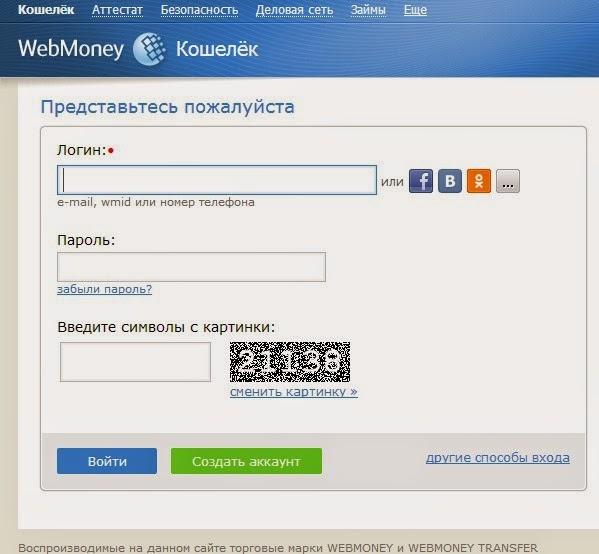 Вебмани visa обмен денег без привязки